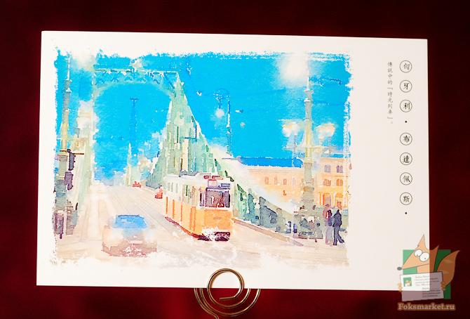 Набор открыток трамваи