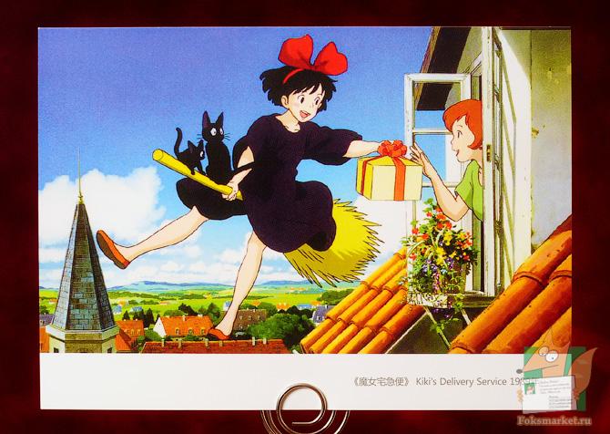 открытки Хаяо Миядзаки