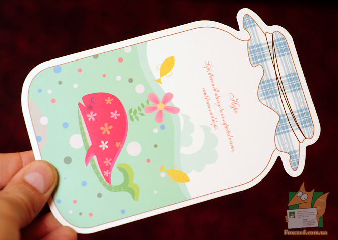 Набор фигурных открыток волшебные банки бутылки.