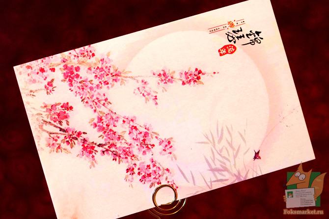Набор почтовых открыток Восточное настроение