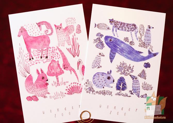 Набор открыток чудо-зоопарк