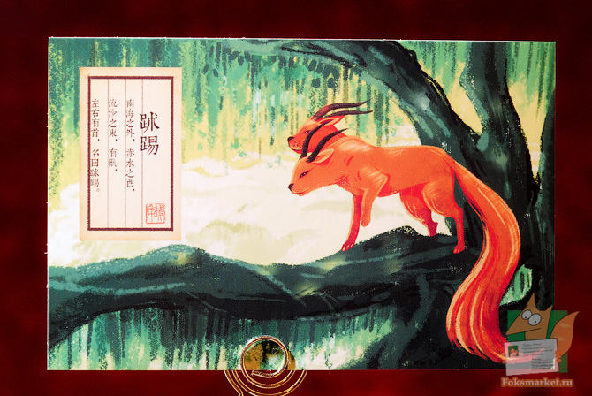 открытки японские божества