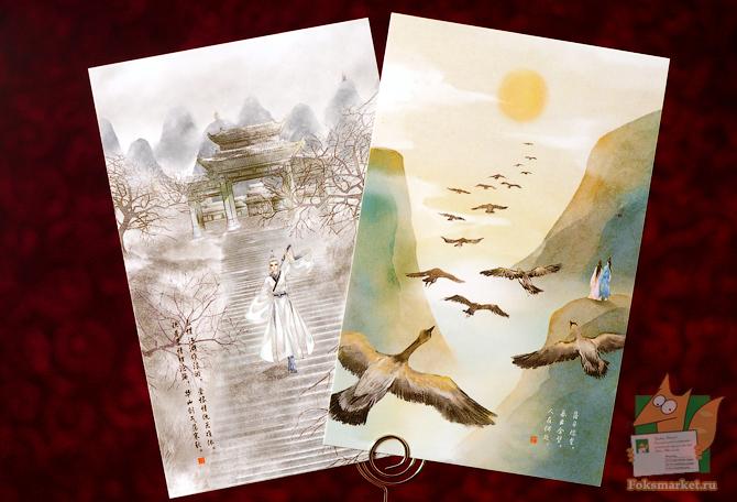 Японские истории