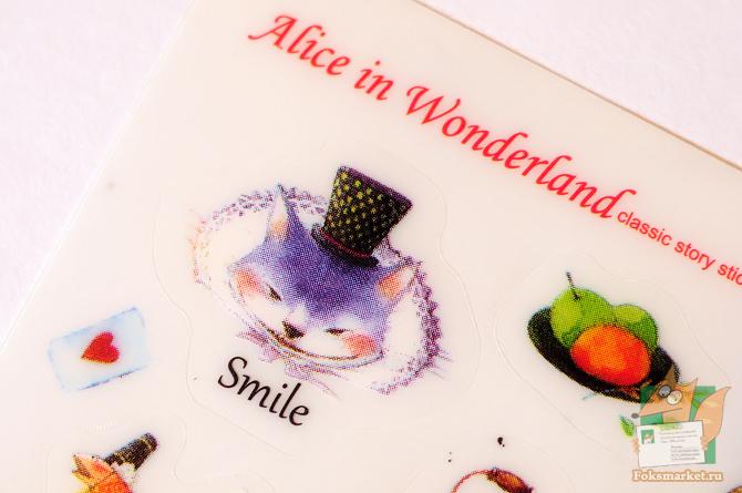 Наклейки Алиса в стране чудес