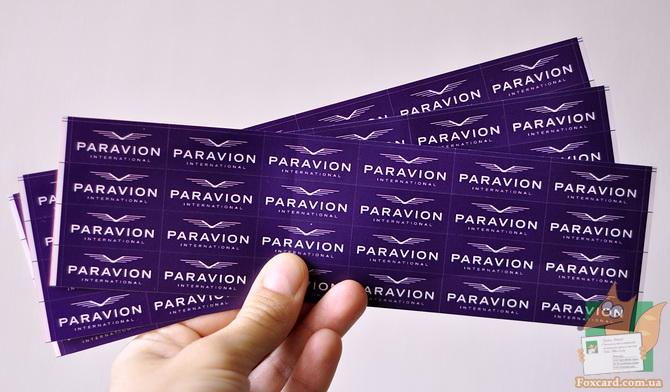 Авиапочтовые наклейки АВИА, Par Avion, By Air Mail для отправки открыток и писем авиапочтой