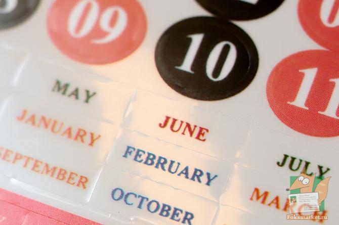 Набор стикеров для дневника