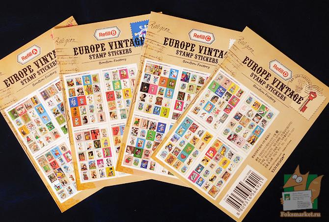 наборы наклеек в виде марок