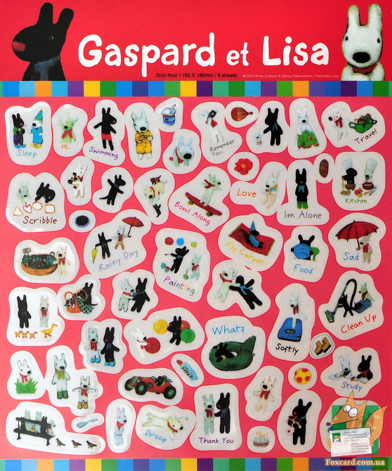 Наклейки - стикеры о собаках Гаспард и Лиза