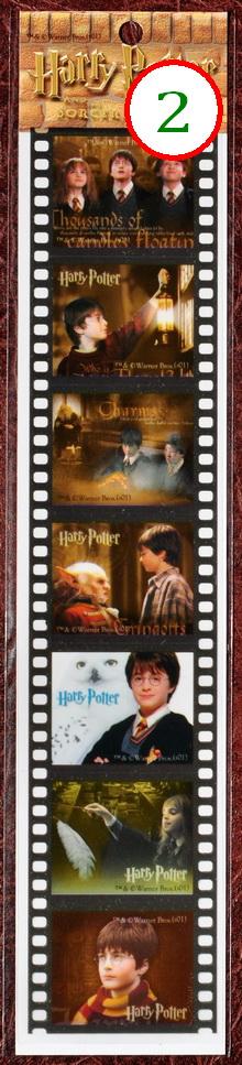 Наклейки в виде киноленты по фильму Гарри Поттер и философский камень