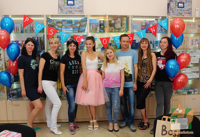 Встреча посткроссеров 6 мая 2017г.