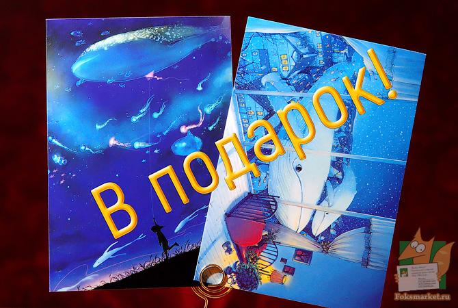 Наборы почтовых открыток в подарок.