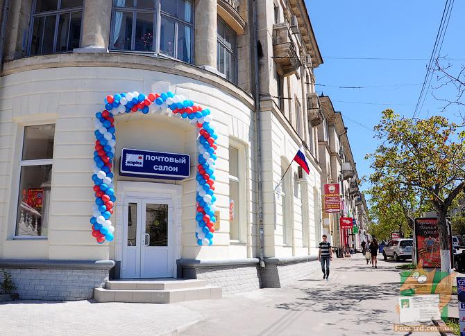 Салон Русмарка в Севастополе