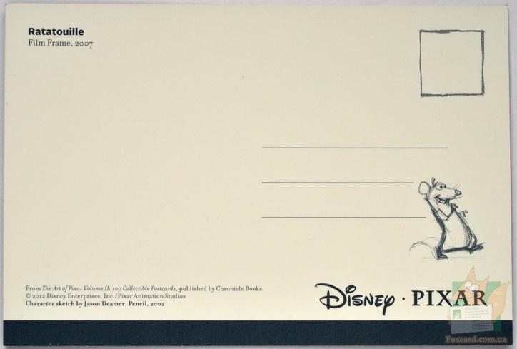 Оборот открытки студии Pixar - Рататуй (Ratatouille)