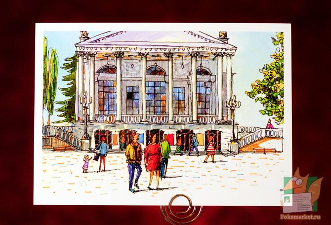 открытки Меркулова