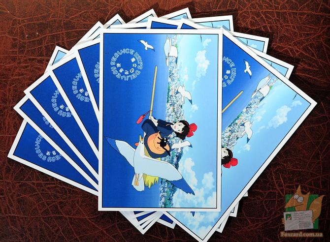 Почтовая открытка по мультфильму Миядзаки - Служба доставки Кики