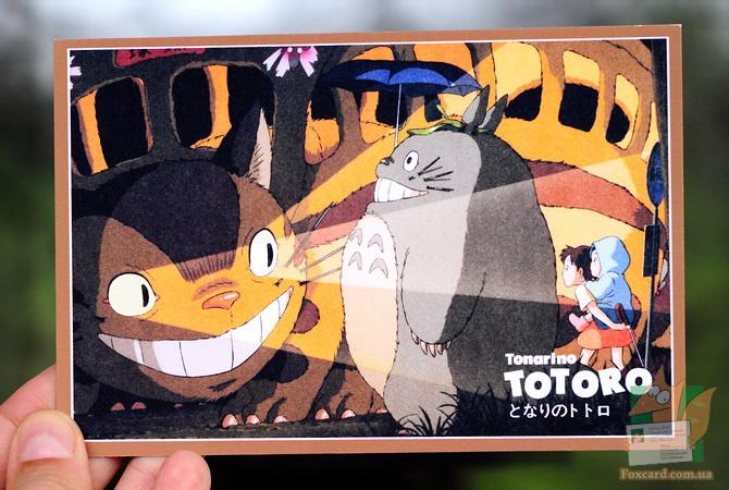 Открытка Тоторо и Котобас по мультфильмам Миядзаки.