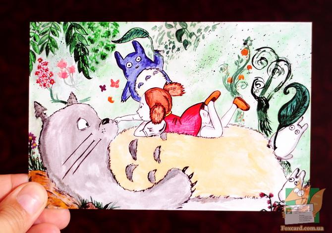 Почтовая открытка с Тоторо по мотивам мультфильма Миядзаки Мой сосед Тоторо