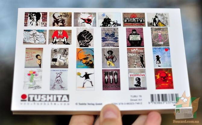 Набор открыток стрит-арт