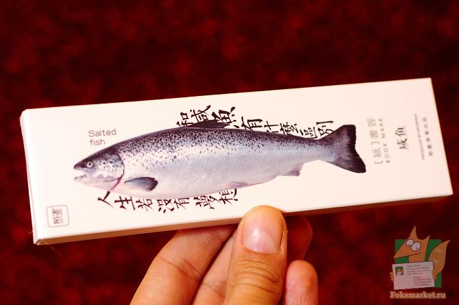 Фигурные закладки с рыбой