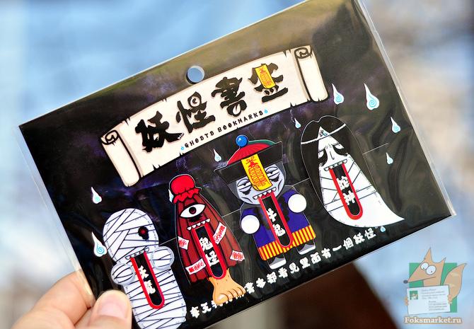 Набор закладок - японские призраки