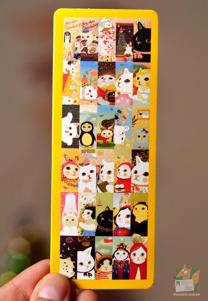 Закладки для книг Jetoy