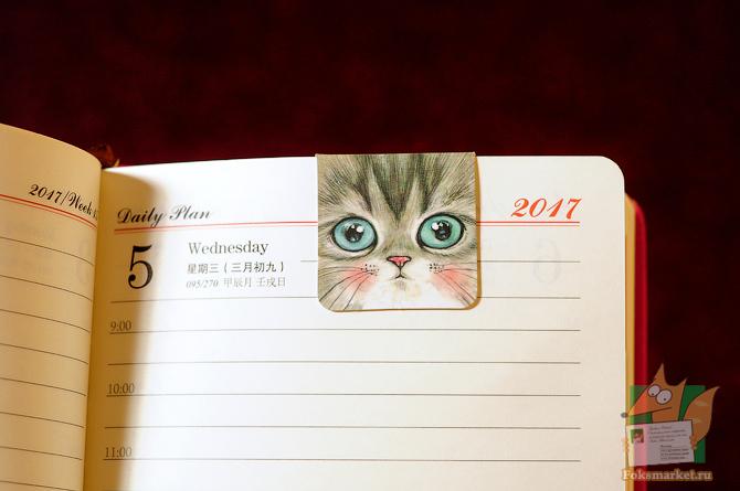 магнитные закладки с кошками