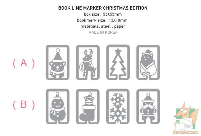 металлические закладки Merry Christmas (Новый год и Рождество)