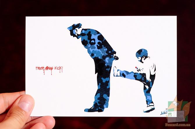 Почтовая открытка со стрит-артом.