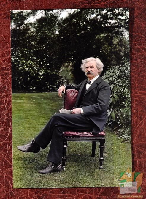 Почтовая открытка с Марком Твеном