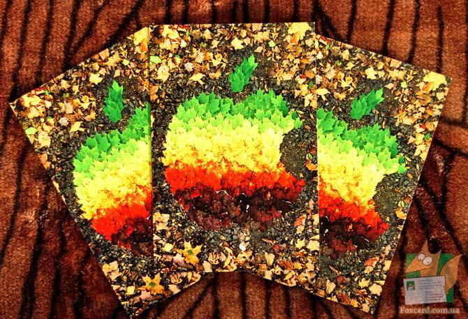 Яблоко выложенное из листьев - почтовая открытка.