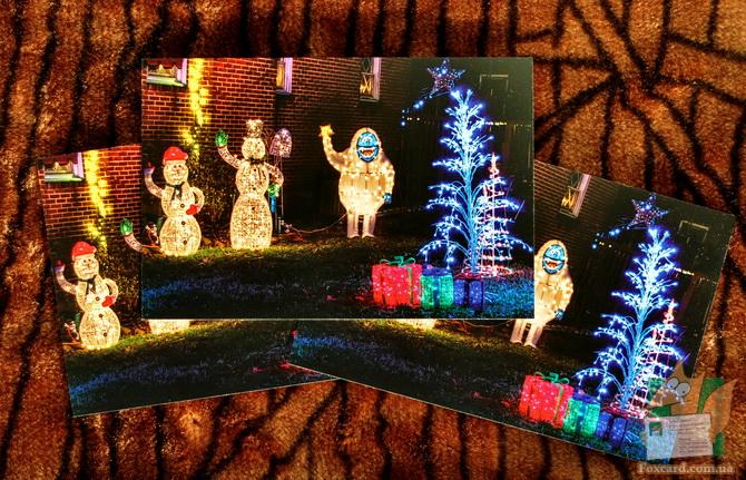 Снеговики и Йети у новогодней ёлки. Почтовая открытка.